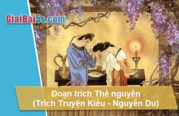 Đề 58 – Đọc đoạn trích Thề nguyền (Trích Truyện Kiều – Nguyễn Du).