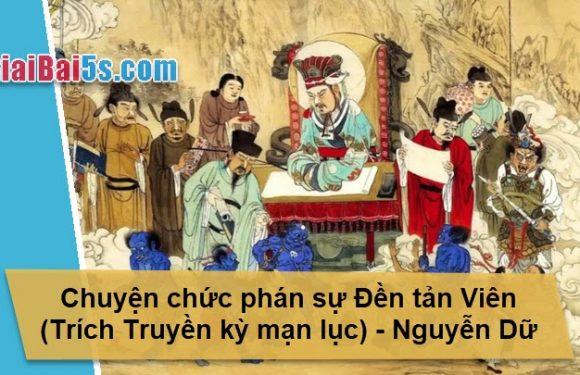 Đề 41 – Chuyện chức phán sự đền Tản Viên (Trích Truyền kì mạn lục) của Nguyễn Dữ